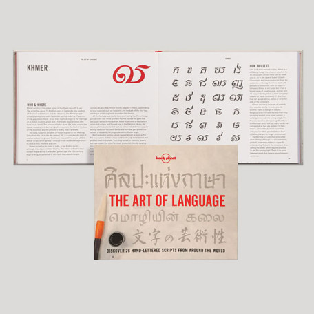 the art of language7